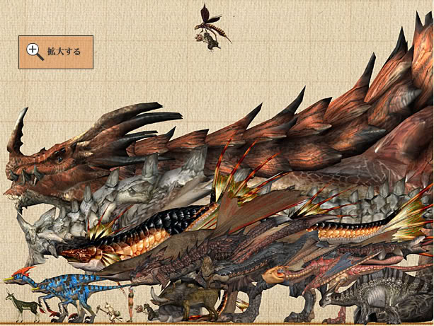 [Hilo oficial]Monster hunter freedom Mhdragons8ei