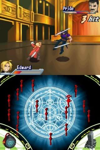 [NDS][Room 0765]Full Metal Alchemist Dual Sympathy[USA] S30820_nds_10