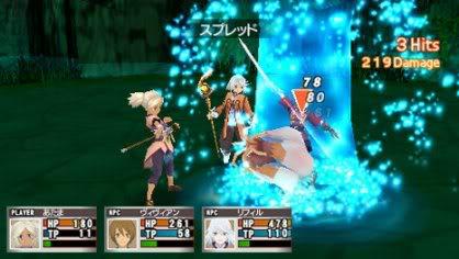 [PSP]Tales Of The World Radiant Mythology[EUR] Tales_of_the_world_radiant_mytho-1