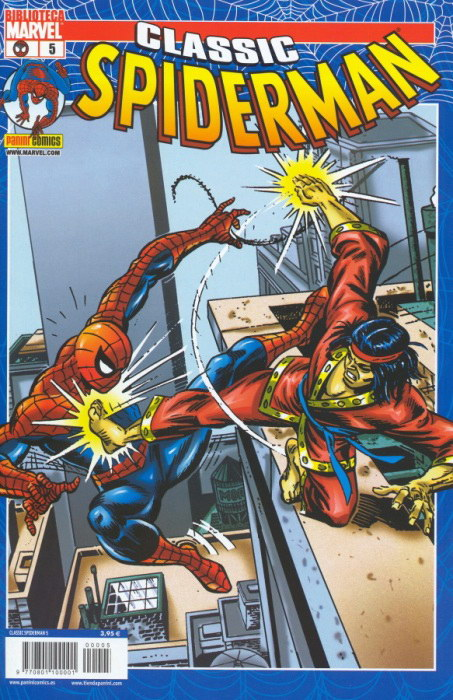 [PANINI] Marvel Comics - Página 16 05_zps9aqflddb