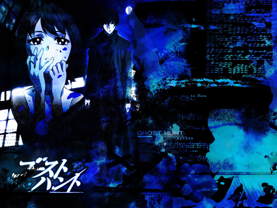 ghost hunt picture GHOST20HUNT20WALLPAPER201