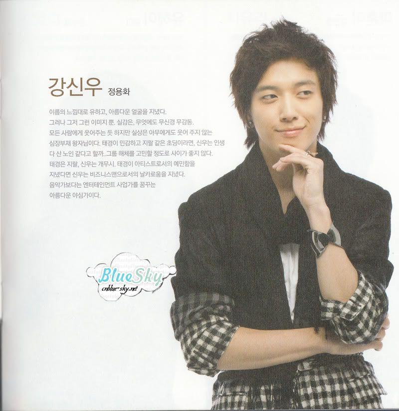Photos en vrac de Yonghwa - Page 3 Yb5
