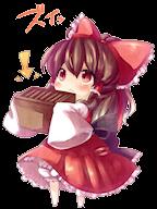 Gensokyo Reimu_donation_zps669ec6d2