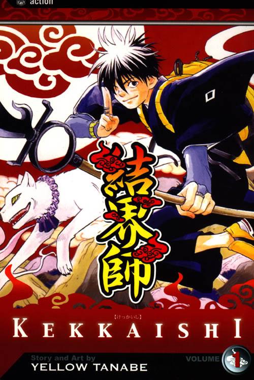 [Thư viện - Download]Anime Music Album - Page 9 Kekkaishi_cover