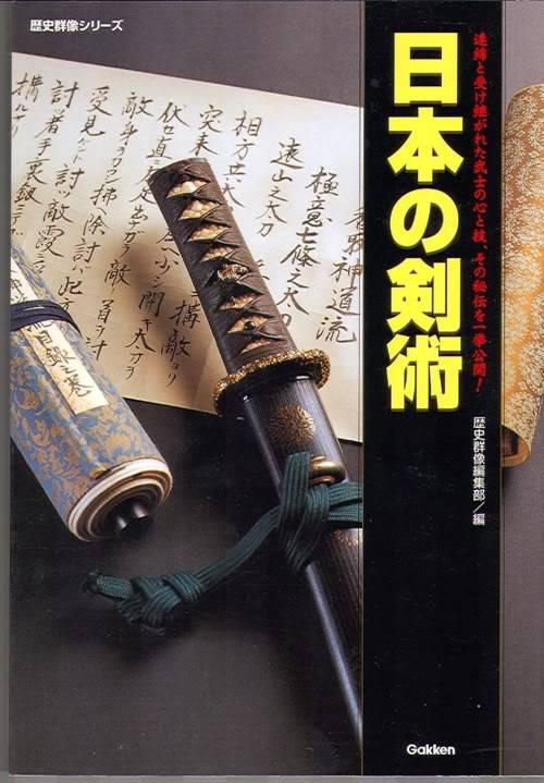 Kumite, Randori: Eight Drunken Immortals NihonNoKenjutsu
