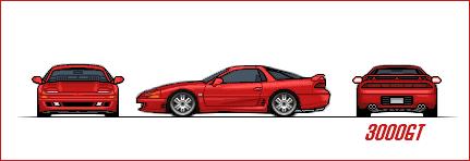 Mitsubishi 3000gtbasebymichelsappak4gv4ep