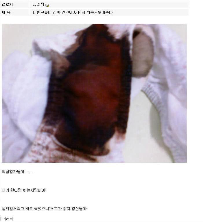 """Cartas Sangientas"" de fans Koreanas obsesivas. Asco"