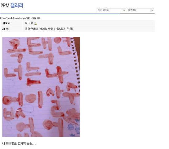 """Cartas Sangientas"" de fans Koreanas obsesivas. Ascocarta"