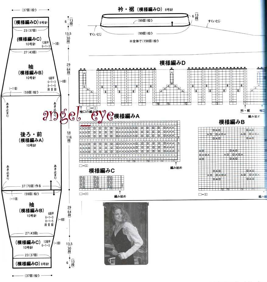 Ai giúp E mẫu áo này với!!!!!!! Chart-ao-FH-dan