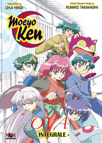 Moeyo Ken New Commanders Moeyo-ken
