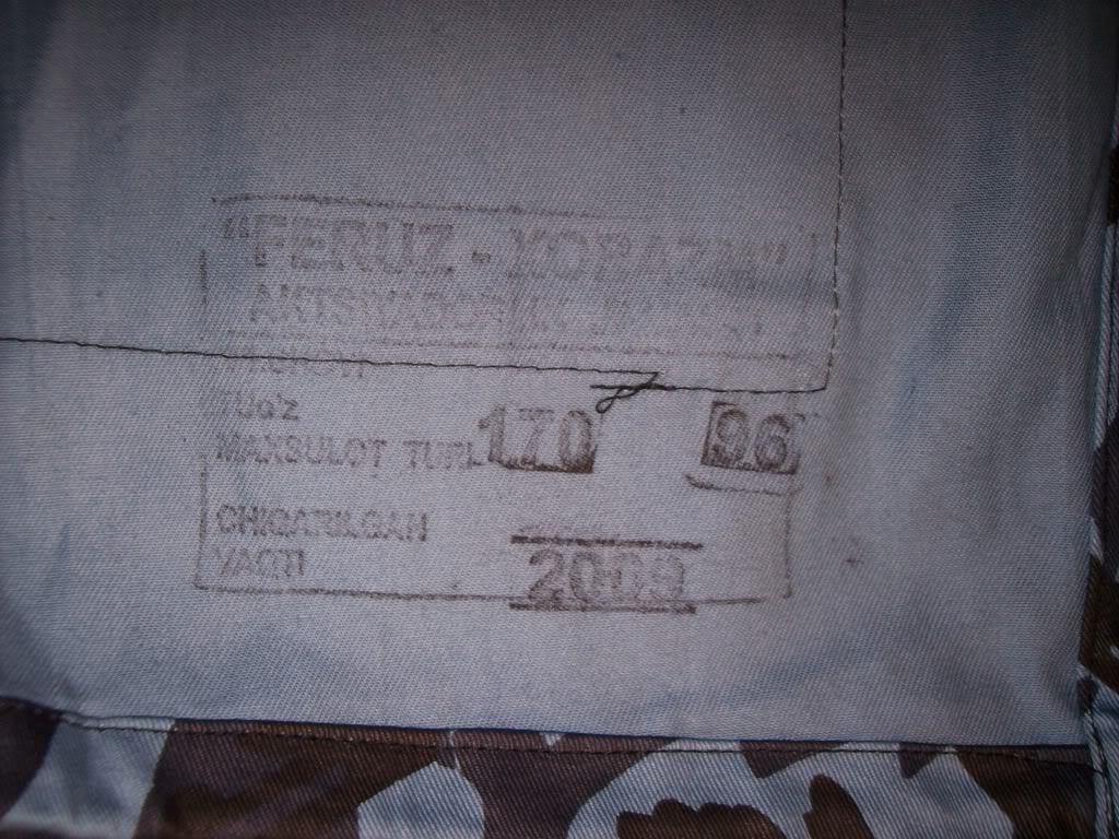 Uzbek MVD Camouflage 100_1910