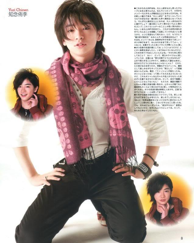 Fan Club de Yuri Chinen Duet0904_chinen