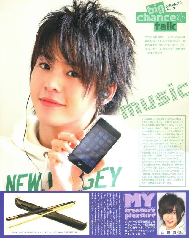 Fan Club de Daiki Arioka Duet0904_daiki1