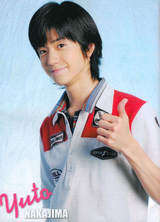 Fan Club de Yuto Nakajima Yuto03