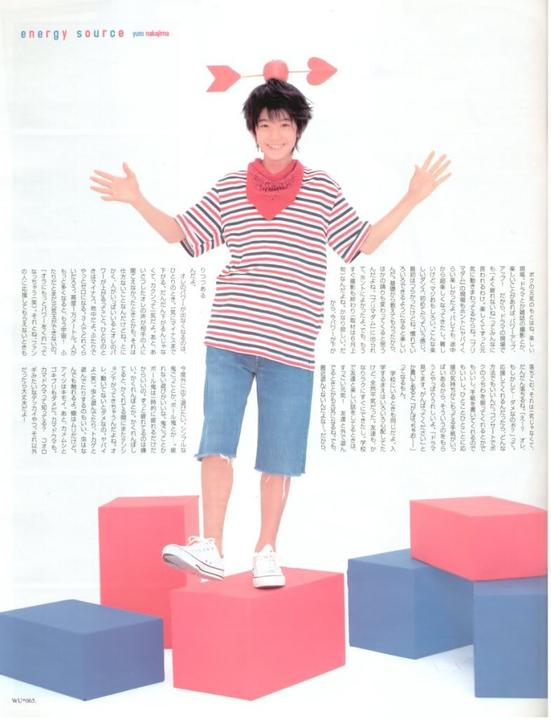 Fan Club de Yuto Nakajima Yuupyonwinkupaug06mottokawaiii