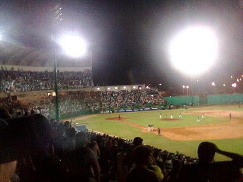 ..:Region Oriental:.. Estadio-guatamare