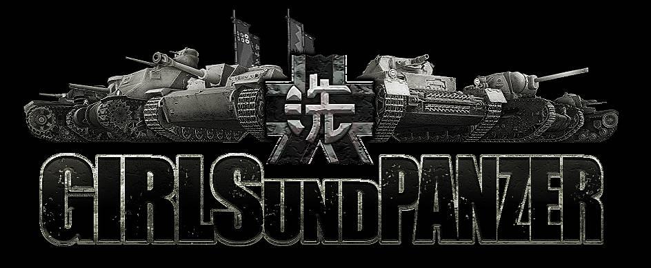 World of Tanks WorldOfPanzerv2