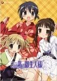 GAleria anime 3a-1
