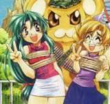 GAleria anime Fmp_kaname006a