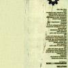 textureler - Sayfa 2 11-1