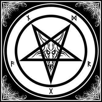 القوة السحرية للنجمة الخماسية للشيخ ابو العز الشهراني00967735553212 Satanic