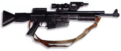 Drake Firestar A280BlasterRifle