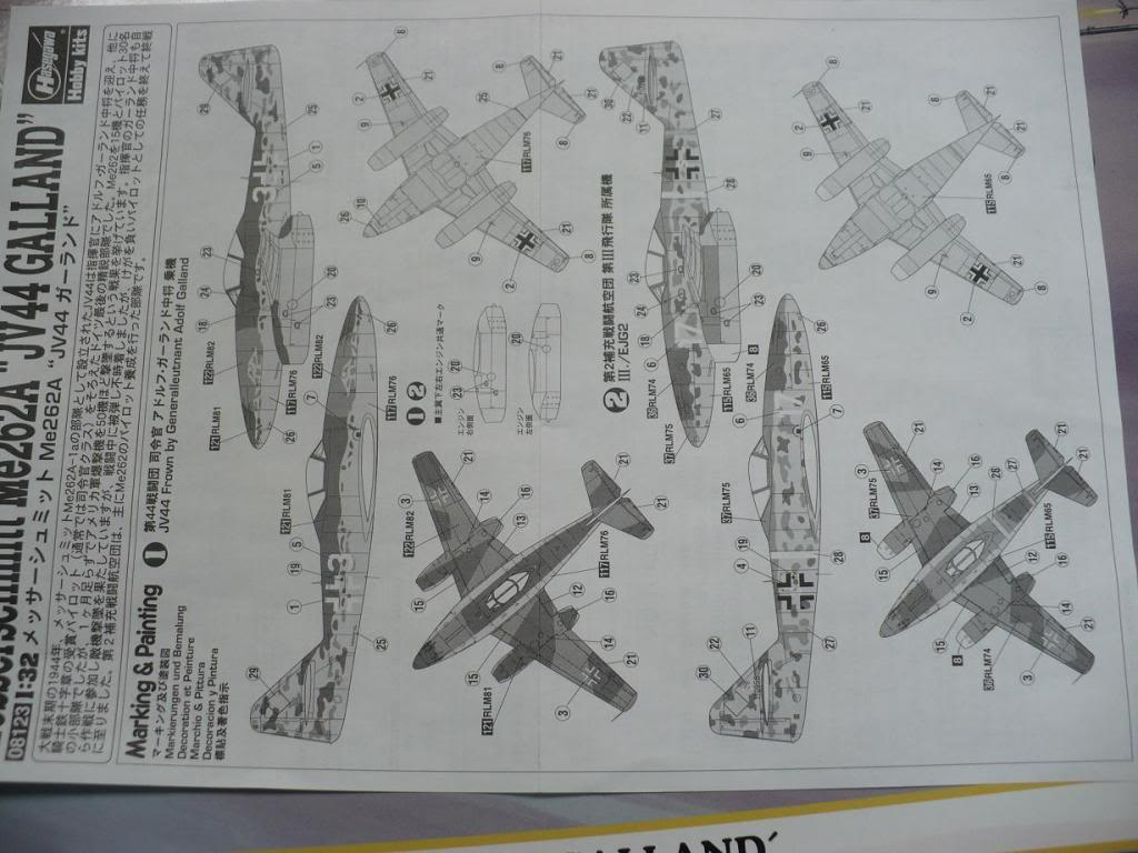 MS-262A JV44 Galland - 1/32 Hasegawa P1040093