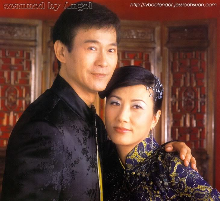 February 03 - Adam Cheng & Liza Wang