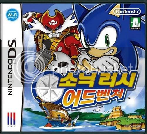 Sonic Rush [Pronto..?] 3856843974_5b64677398