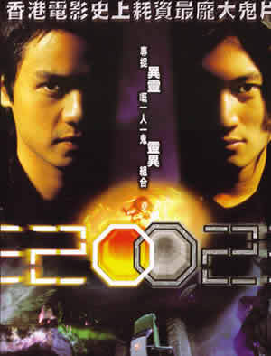 [2001] Dị Linh Linh Dị | Special Unit 2002 | 异灵灵异 Img1be5c79bcpm5zk