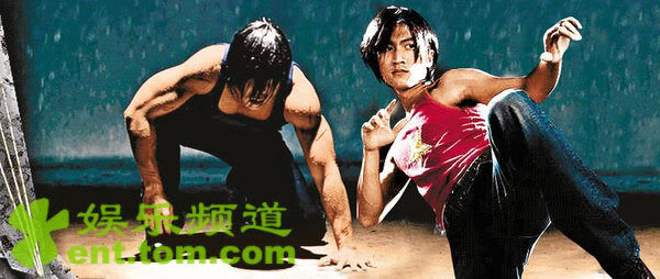 [2006] Long Hổ Môn | Dragon Tiger Gate | 龙虎门 060304longhu1
