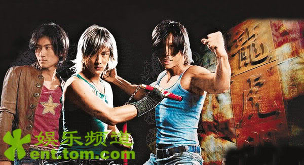 [2006] Long Hổ Môn | Dragon Tiger Gate | 龙虎门 060304longhu3