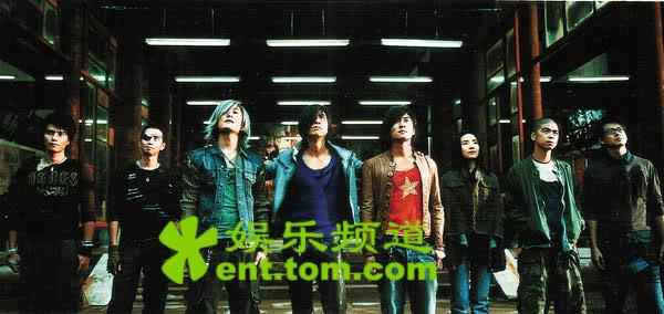 [2006] Long Hổ Môn | Dragon Tiger Gate | 龙虎门 Dragontigergate3