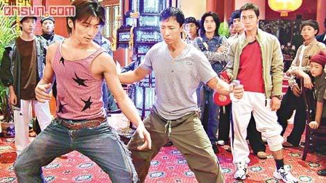[2006] Long Hổ Môn | Dragon Tiger Gate | 龙虎门 Dragontigergate5