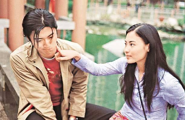 [2001] Lão Phu Tử | Master Q (Chú Thoòng) | 老夫子2001 Niccecilia4yk3