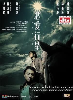 [2002] Linh hồn luyến ái   Tiramisu   恋爱行星 1134121685_2