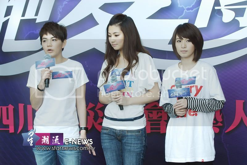 [S.H.E]China Earthquake Charity Show News Pics DSC_0149