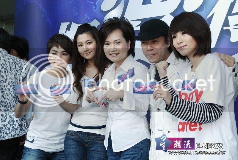 [S.H.E]China Earthquake Charity Show News Pics DSC_0236