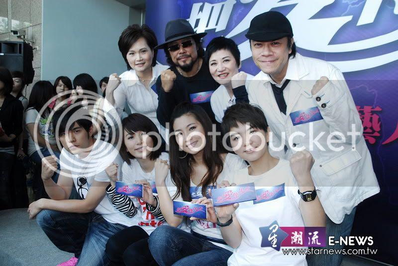 [S.H.E]China Earthquake Charity Show News Pics DSC_0276