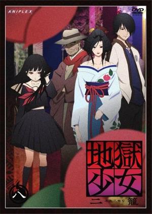 [Review-Preview] Girl from hell!!! Vào xem thử đi!!! Jigoku_shoujo_2_dvd