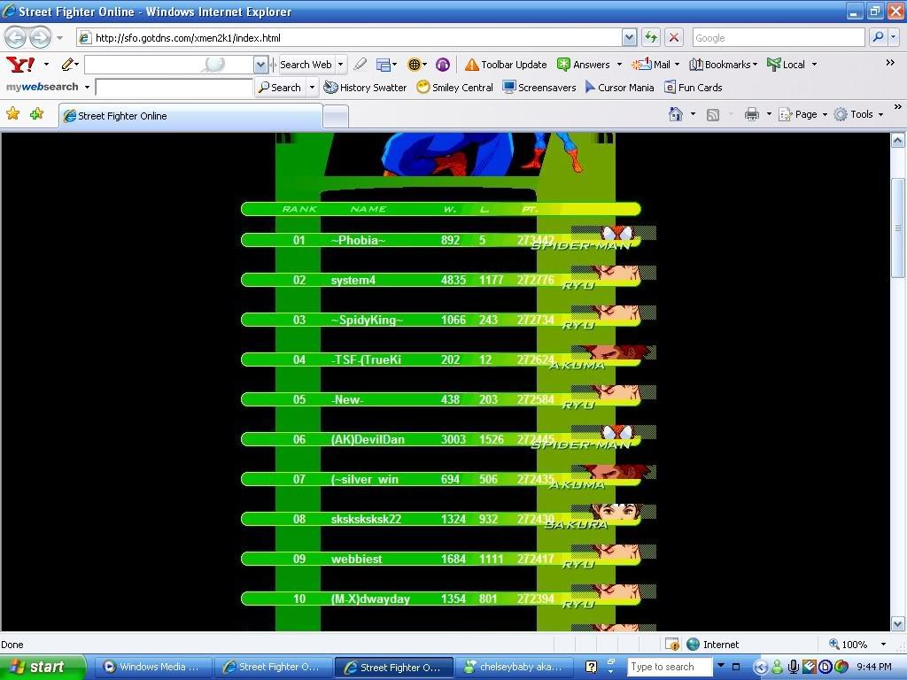 Screenshots 3000