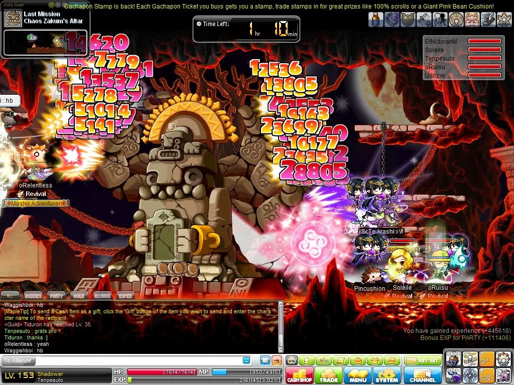 Intense Boss Battles Icankillthingssee