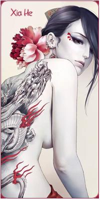 Xia He Liù