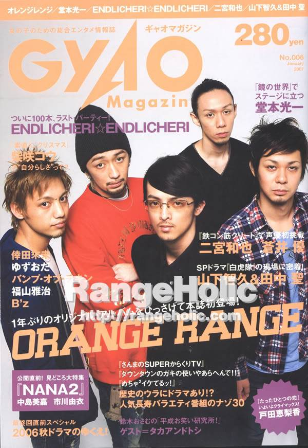 ORANGE RANGE Group Photo Collection 1171293463_1