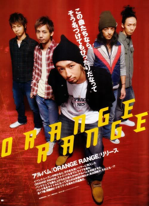 ORANGE RANGE Group Photo Collection ORANGERANGE000765