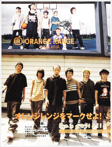 ORANGE RANGE Group Photo Collection O_20050820194157_D5A6C