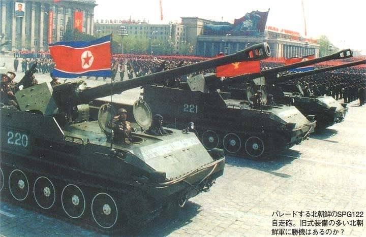 Corea del Norte - Página 7 1205393800_46
