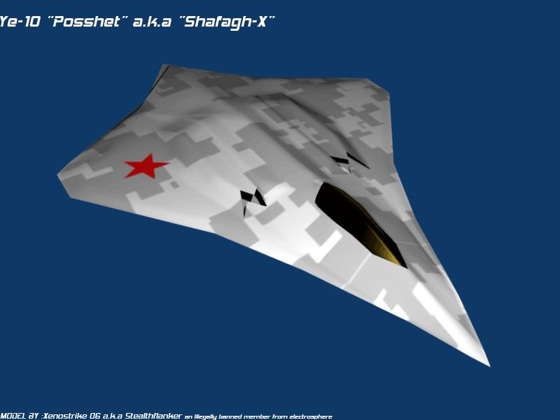 Concept n_n Posshet-Image-1