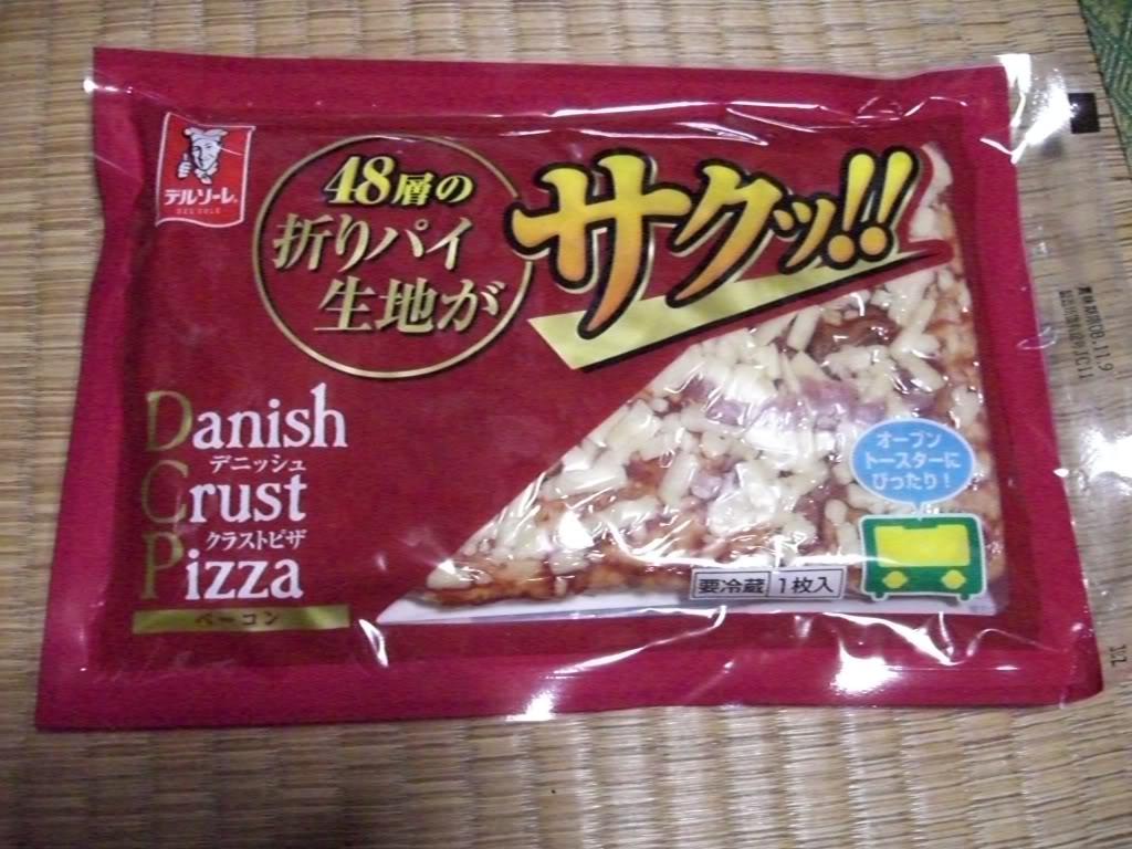 Crust, voiko parempaa olla? CIMG2090