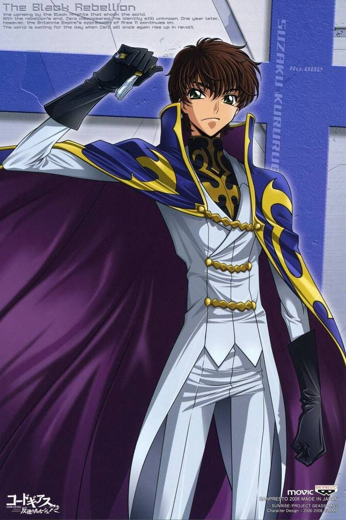 [Code Geass R2] [Suzaku Kururugi] [the Rounds of seven ver.] Minitokyo_Male_Scans